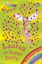 Lauren the Puppy Fairy (Rainbow Magic #32 - Pet Keeper Fairies series) by Daisy Meadows