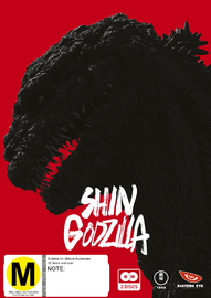 Shin Godzilla on DVD