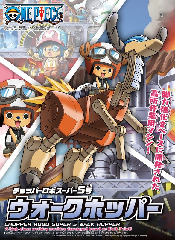 One Piece: Chopper Robo Super No.5 Walk Hopper - Model Kit