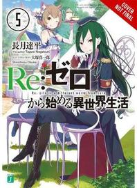 Re:ZERO -Starting Life in Another World-, Vol. 5 (light novel) by Tappei Nagatsuki