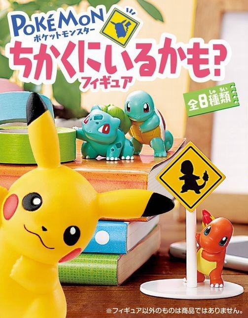 Pokemon Nearby? Figure (Blindbox)