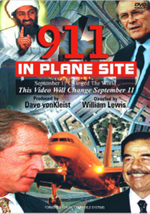 911 - In Plane Site on DVD