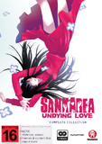 Sankarea: Undying Love Complete Collection on DVD