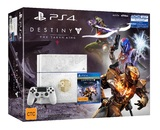 PS4 Destiny: The Taken King - Limited Edition Console Bundle for PS4