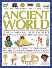 Illustrated Children's Encyclopedia of the Ancient World by John Haywood image