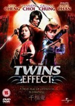 Twins Effect on DVD