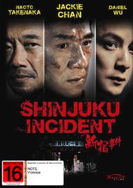 Shinjuku Incident on DVD