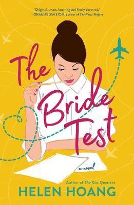 The Bride Test image