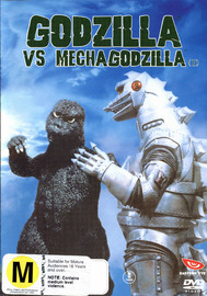 Godzilla vs Mechagodzilla (1) (Godzilla vs. The Cosmic Monster) on DVD image