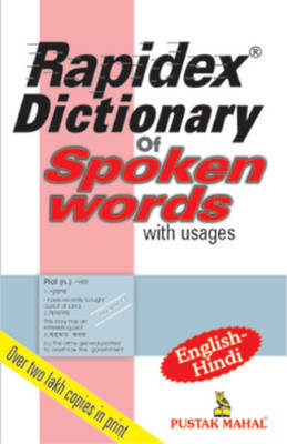 Rapidex Dictionary of Spoken Words: With Usages image