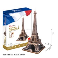 3D Xlarge - Eiffel Tower