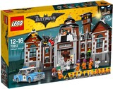 LEGO Batman Movie: Arkham Asylum (70912)