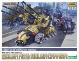 Zoids HMM: 1/72 Molga AA & Molga Carrier - Model Kit