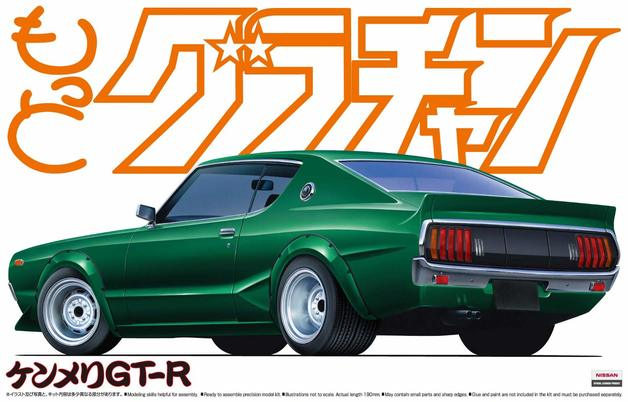 Aoshima: 1/24 More Grand Champion Ken & Mary GT-R - Model Kit