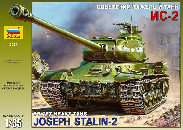 Zvezda: 1/35 Josef Stalin-2 Heavy Tank Model Kit
