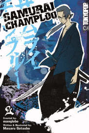 Samurai Champloo: v. 2 by Manglobe image