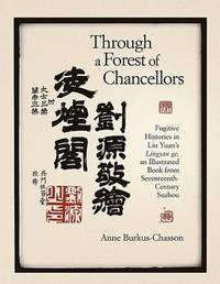 Through a Forest of Chancellors by Anne Burkus-Chasson image