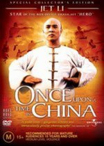 Once Upon A Time In China - Special Collector's Edition (Hong Kong Legends) on DVD