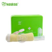 Haakaa: Kids Oral Care Set - Green image