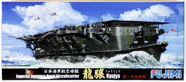 Fujimi: 1/700 IJN Aircrfat Carrier Ryujo - Model Kit