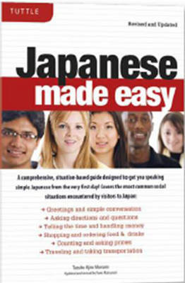 Japanese Made Easy 2 by Tazuko Ajiro Monane
