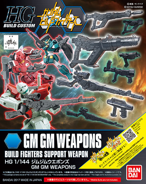 HGBF 1/144 GM Weapons Pack - Accessory Kit