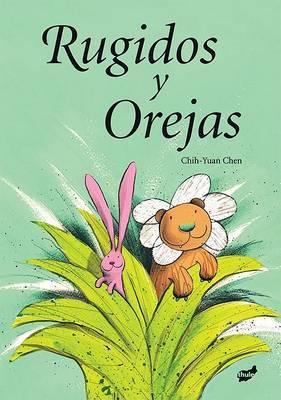 Rugidos y Orejas by Chih-Yuan Chen image