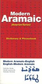 Modern Aramaic Dictionary & Phrasebook by Nicholas Awde