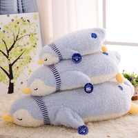 Sleeping Penguin Plush (70cm)