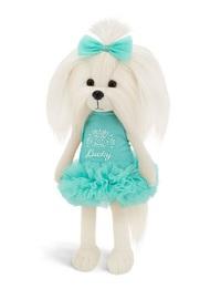 """Lucky Doggy: Lucky Mimi (Grace) - 17"""" Plush Doll"""
