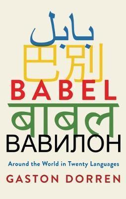 Babel by Gaston Dorren