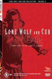 Lone Wolf and Cub - Vol 5: Baby Cart In The Land Of Demons on DVD