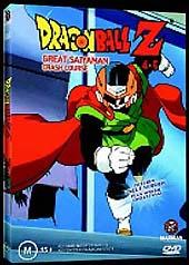 Dragon Ball Z : 4.05 	 Dragon Ball Z : 4.05 Great Saiyaman - Crash Course on DVD