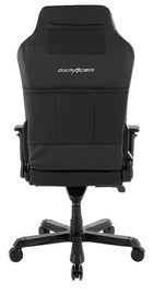 DXRacer Classic Series CT120 Gaming Chair - Black for