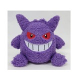 Pokemon: Gengar - Mokomoko Stuffed Toy