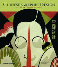 Chinese Graphic Design in the Twentieth Century by Scott Minick image