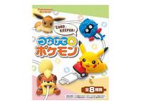 Pokemon: Cord keeper! Tsunagete - (Blind Bag)