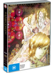 Gankutsuou - The Count Of Monte Cristo: Chapitre 5 on DVD