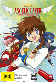 Angelic Layer Series Collection on DVD