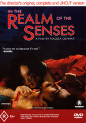 In The Realm Of The Senses on DVD
