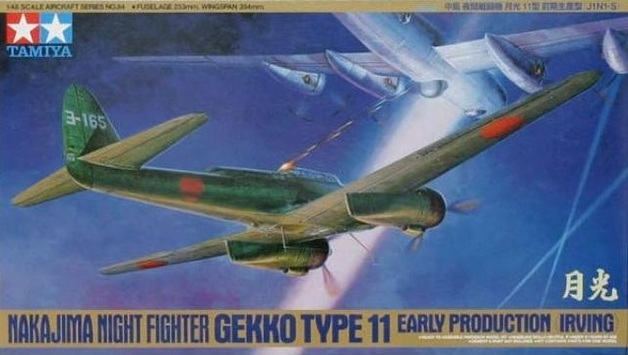 Tamiya 1/48 Gekko Type 11 Early Production (Nakajima Night Fighter Irving) - Model Kit