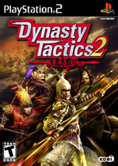 Dynasty Tactics 2 for PS2