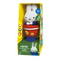 Miffy: Talk To Sing Microphone