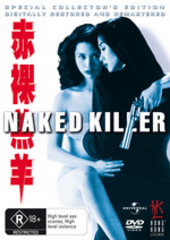 Naked Killer - Special Collector's Edition on DVD