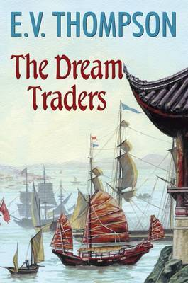 The Dream Traders by E.V. Thompson image