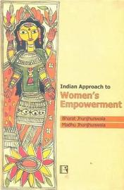Indian Approach to Women's Empowerment by Bharat Jhunjhunwala image