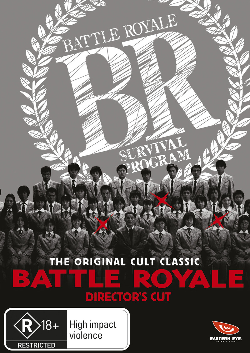 Battle Royale on DVD image