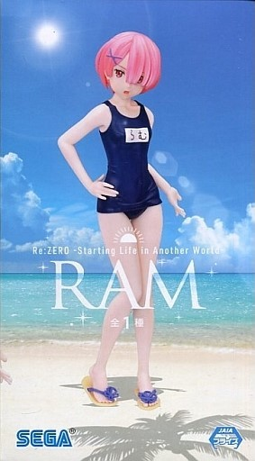 Re:Zero: Ram -Summer Days - PVC Figure