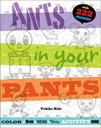 Ants in Your Pants by Yukiko Kido image