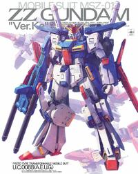MG 1/100 ZZ Gundam Ver. Ka - Model Kit